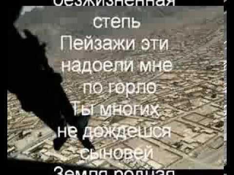 Юрий Кирсанов - Кабул далекий