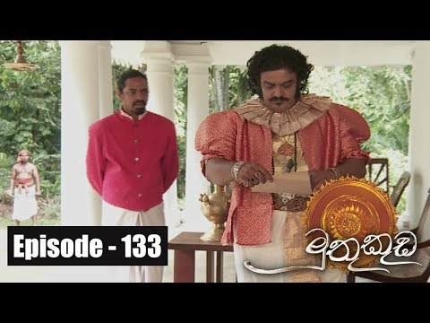 Muthu Kuda |  Episode 133  09th August 2017