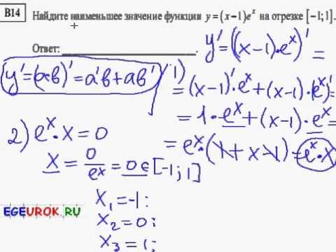 Решение задания B14 из демо варианта егэ по математике 2014