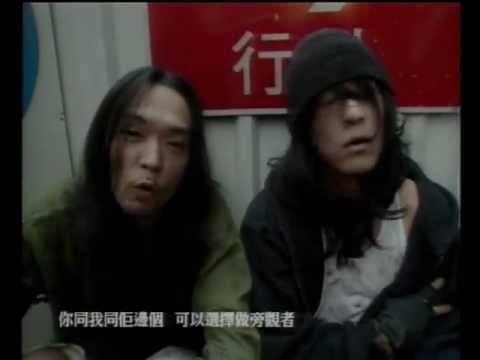 陳冠希 Edison Chen《戰爭》[MV]
