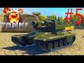 Новая МУЛЬТИК игра Танки X #5 онлайн игра как мультфильмы про танки икс онлайн видео для детей