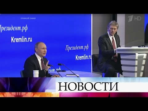 Владимир Путин: Россия сильнее любого потенциального агрессора.