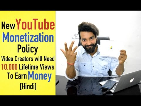 New YouTube Monetization Policy: Need 10.000 Lifetime Views to Earn Money [Hindi]