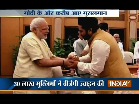 Belief on PM Modi: Over 30 Lakh Muslims Join BJP - India TV