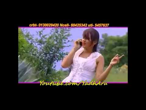 Dadai Furke Sallo New Nepali Lok Geet 2012  (meghnath Paudel) video