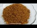 Andhra Idli Kara podi Recipe - Spicy Garlic Idli Podi Recipe by Healthy Food Kitchen