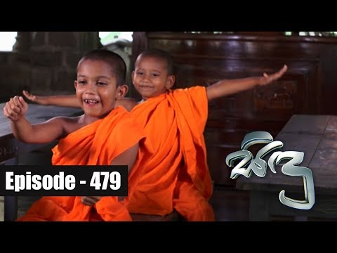 Sidu | Episode 479 07th June 2018