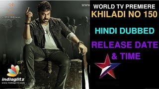 Download Khaidi No 150 World TV Premiere Date & Time | Chiranjeevi, Kajal Aggarwal, Star Gold 3Gp Mp4