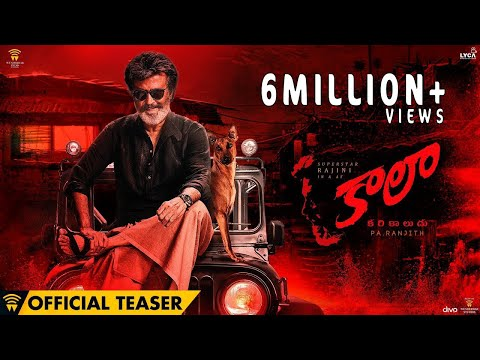 Kaala (Telugu) - Official Teaser | Rajinikanth | Pa Ranjith | Dhanush | Santhosh Narayanan