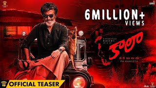 Kaala Movie Review, Rating, Story, Cast & Crew