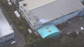 工場で爆発、3人重傷