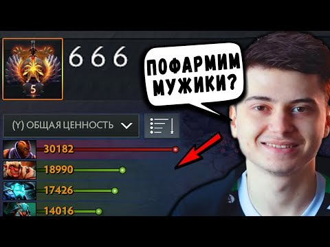 РАМЗЕС на АНТИМАГЕ! ФАРМ 40 МИНУТ - ANTIMAGE DOTA 2