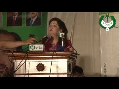 Tribute - Zubaida Khanum ( Part 5 of 6 ).mpg