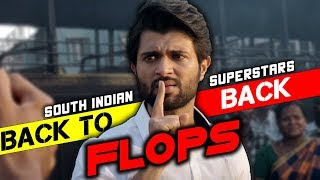 5 South Indian (Tollywood) Actors With Back To Back Flop Movies | Vijay Deverakonda | Ravi Teja