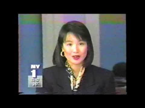 1993 World Trade Center Bombing - Live News Coverage - Part 3