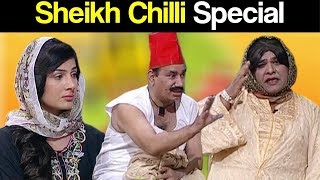 Khabardar Aftab Iqbal 21 July 2018 - Sheikh Chilli Special - Express News