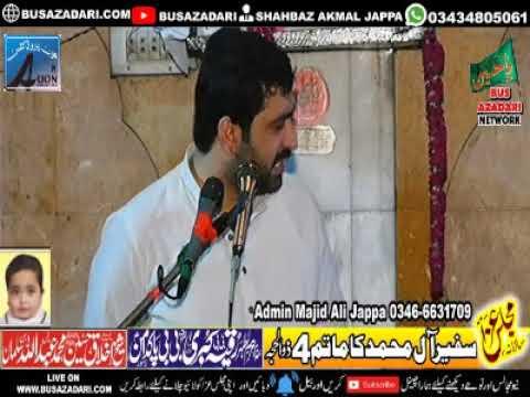 Zakir Ghulam Abbas Jappa Majlis-e-Aza 4 Zilhaj 6 Aug 2019 at Darbar BiBI PakDaman Lahore