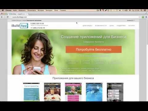 Как создать вебинар через гугл