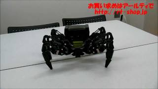 KMR-M6 Spider Robot Kondo Kagaku in Action!.MP4