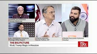 The Big Picture - Modi-Trump Magic in Houston