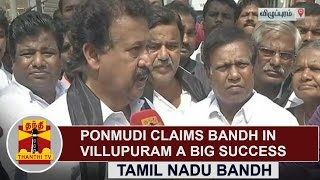 EXCLUSIVE | Former Minister Ponmudi claims Bandh in Villupuram a Big Success | Thanthi TV