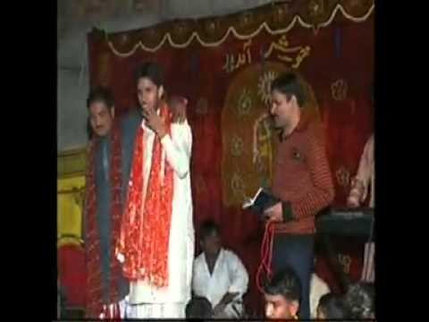 Kala Mera Gajra By Asif Ali Shahid video