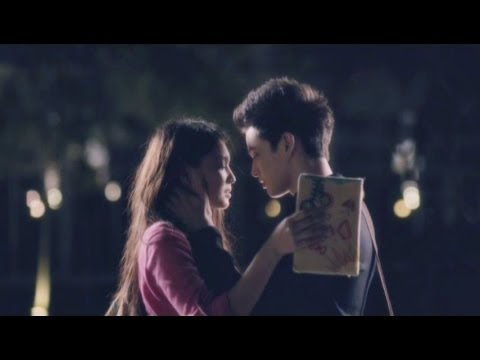 No Erase James Reid Nadine Lustre Diary Ng Panget The ...