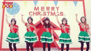 Crayon Pop 크레용팝 꾸리스마스Lonely Christmas