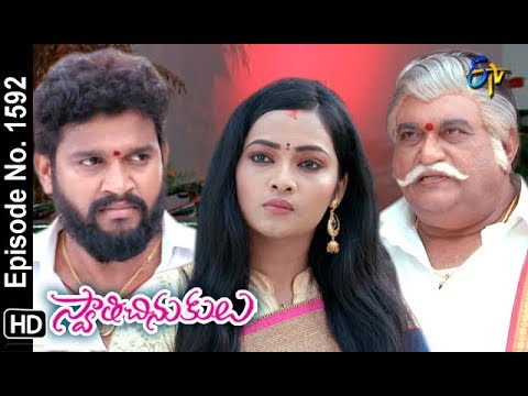 Swathi Chinukulu | 9th October 2018 | Full Episode No 1592 | ETV Telugu