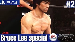 EA Sports UFC - Bruce Lee vs Mike Easton (EA Sports UFC Bruce Lee Special)