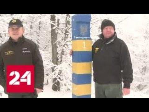 Норвежскому шпиону грозит до 20 лет тюрьмы - Россия 24
