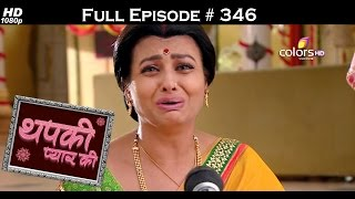 Thapki Pyar Ki - 11th June 2016 - थपकी प्यार की - Full Episode