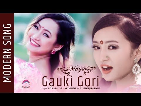 Melina Rai New Song-2017 | GAU KI GORI | Featuring Alisha Rai | Official Video