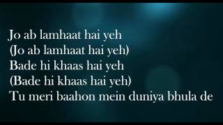 DARKHAAST Song With Lyrics | SHIVAAY | Arijit Singh & Sunidhi Chauhan | Ajay Devgn