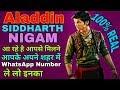 Aladdin – Naam Toh Suna Hoga meetup  Ep 77 || SIDDARTH NIGAM || Aladdin - Ep Upcoming 77, 76