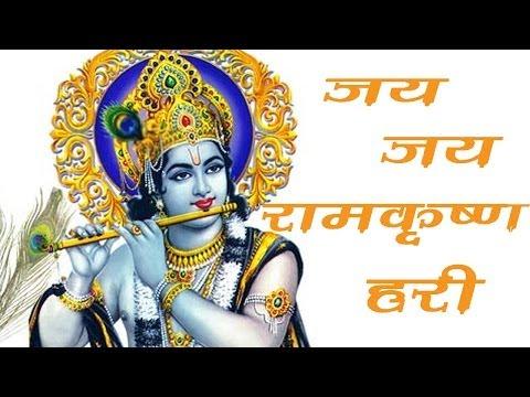 Hari Jai Jai Ram | Bhairavi Jadhav | Dabal Bari Bhajan