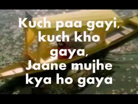chupke se sun is pal ki dhun karaoke-Instrumental & Lyrics-Mission Kashmir
