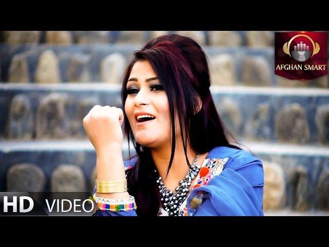 Brishna Amil - Joongoura OFFICIAL VIDEO