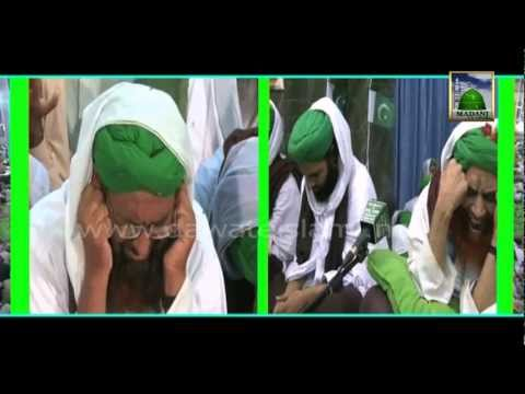 Maulana Ilyas Qadri is crying while listening Kalam of Alwida Alwida Mahe Ramzan Naat