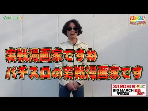 #298 バジリスク~甲賀忍法帖~Ⅲ 前編