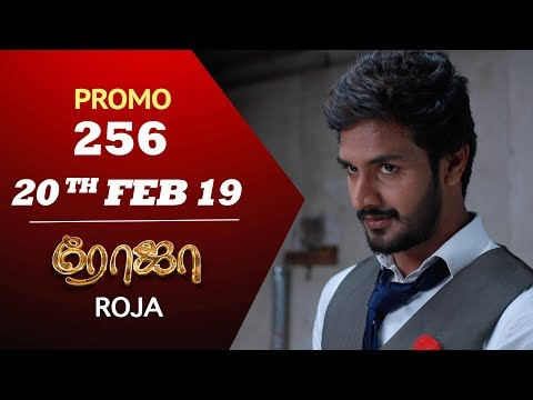 Roja Promo 20-02-2019 Sun Tv Serial Online