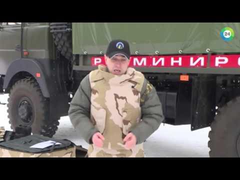 Росгвардия показала новинки вооружения и техники