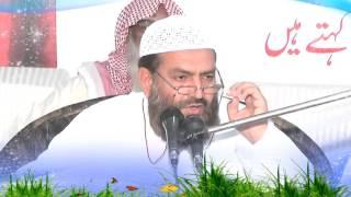Doctor Hamood lakhvi HD 2017 Topic Dani Madras