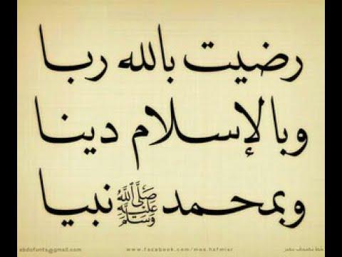 دعاء  بصوت الشيخ عبد الرحمن السديس روعة Doaa Soudais do3aa