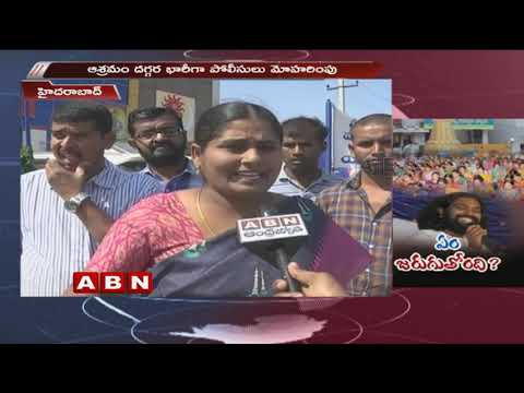 ABN Special Focus on Illegal Activities at Omoojii Ashram | Hyderabad | ABN Red Alert