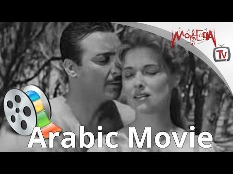 الفيلم العربي - لقاء في الغروب لـ مريم فخر الدين - رشدي اباظه thumbnail