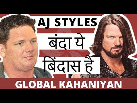 AJ Styles biography in hindi | WWE RAW 2018 thumbnail