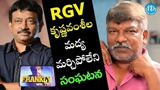 Unforgettable Incident Between RGV and Krishna Vamsi | Frankly With TNR | Talking Movies with iDream
