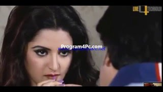 DHUMKETU bangla movie trailer