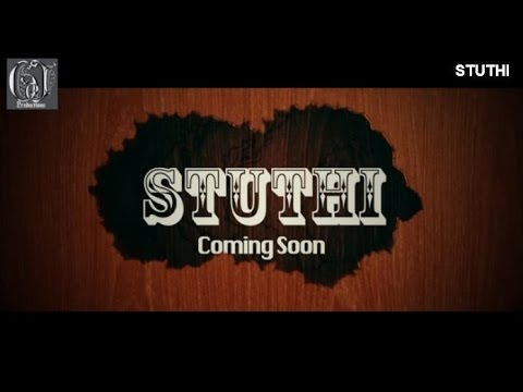 Stuthi Telugu Christian Album Coming Soon video